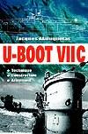 U-Boot VII-C