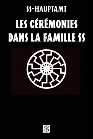 Les fêtes dans la famille SS